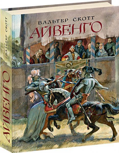 Come nell'Europa medievale hanno cercato di cambiare l'immagine del cavaliere