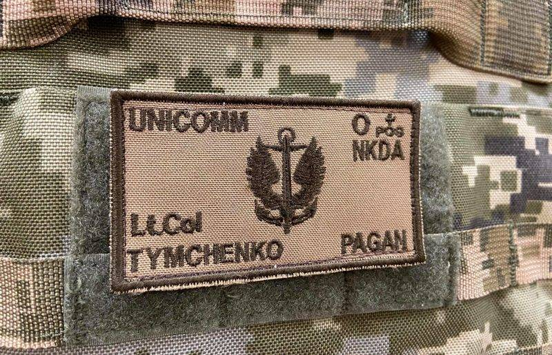 "The Ministry of Defense of Ukraine introduces new ""sanitary"" stripes for body armor"