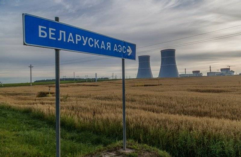 BelNPP starts loading nuclear fuel into the reactor of the first power unit