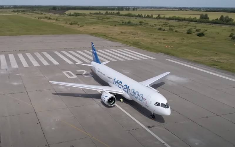 Russian MS-21-300 continues testing with American PW1400 engines