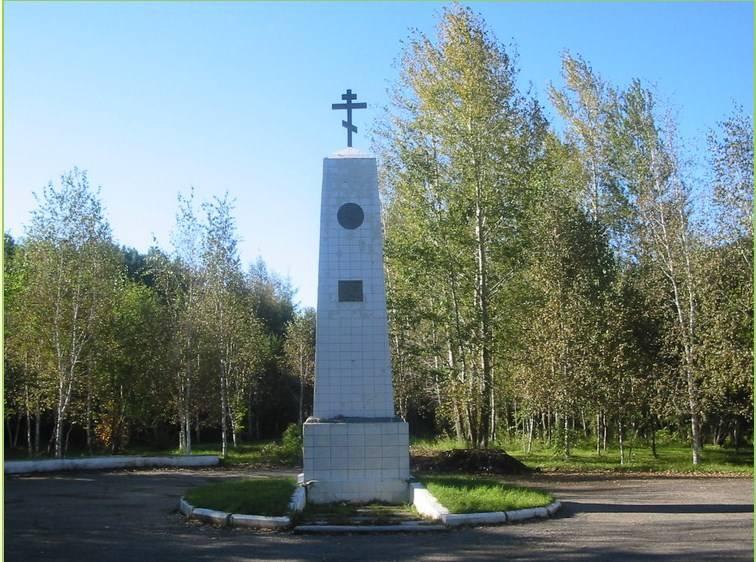 Amur Khatyn: Wie japanische Soldaten ein russisches Dorf niederbrannten