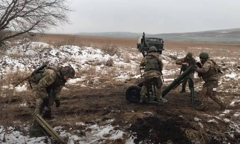 """우크라이나에서는 문제가있는 """"Hammer""""를 박격포 """"Buchard""""로 대체하기로 최종 결정이 내려졌습니다."""