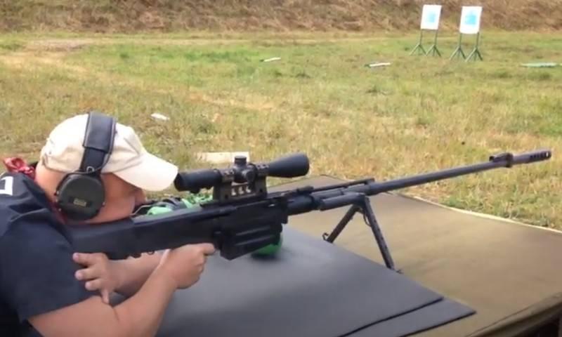 OSV-96大口径狙击步枪的民用版本进入系列