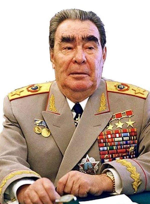 Наш дорогой Леонид Ильич!