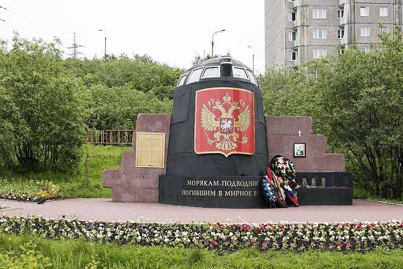"""XNUMX. Jahrestag des tragischen Todes von """"Kursk"""""""