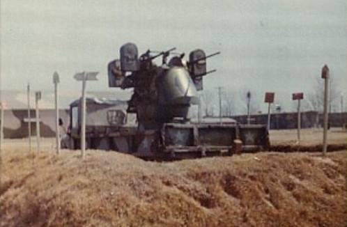 Зенитная артиллерия Южной Кореи