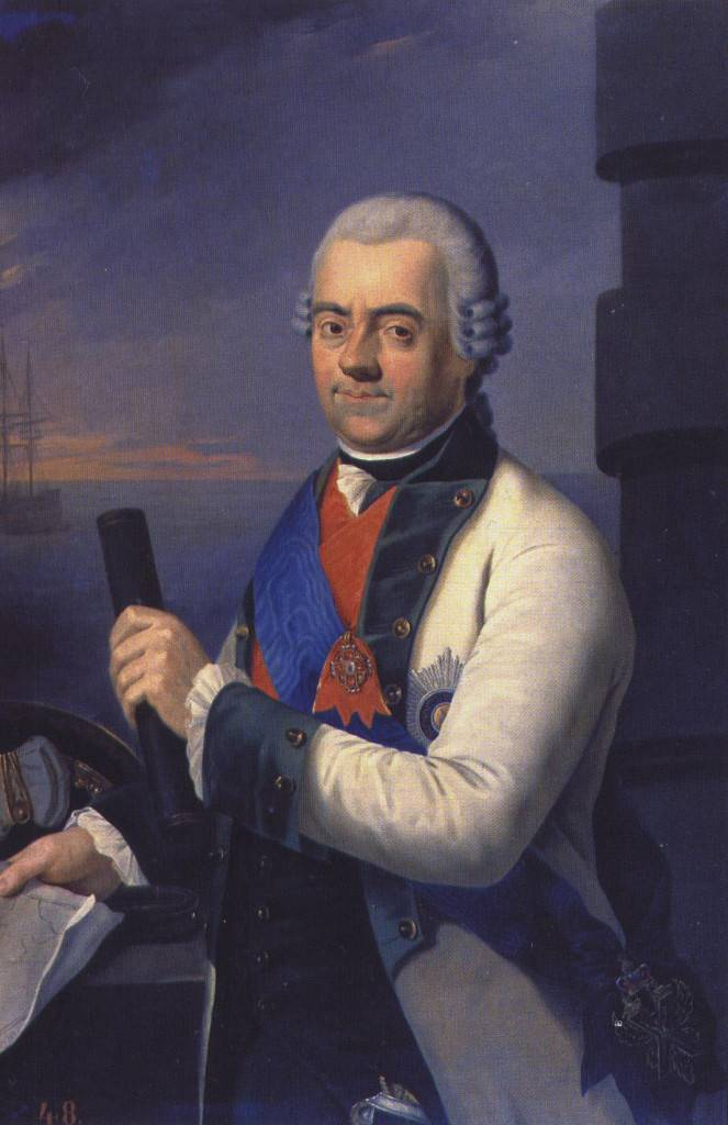Chesma. 250 years later: the return of the admiral