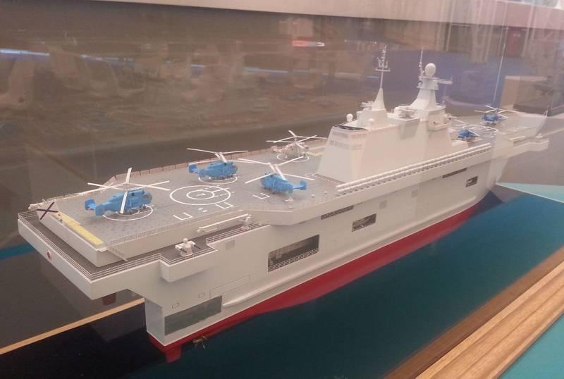 Los UDC rusos se construirán de acuerdo con diseños modificados.