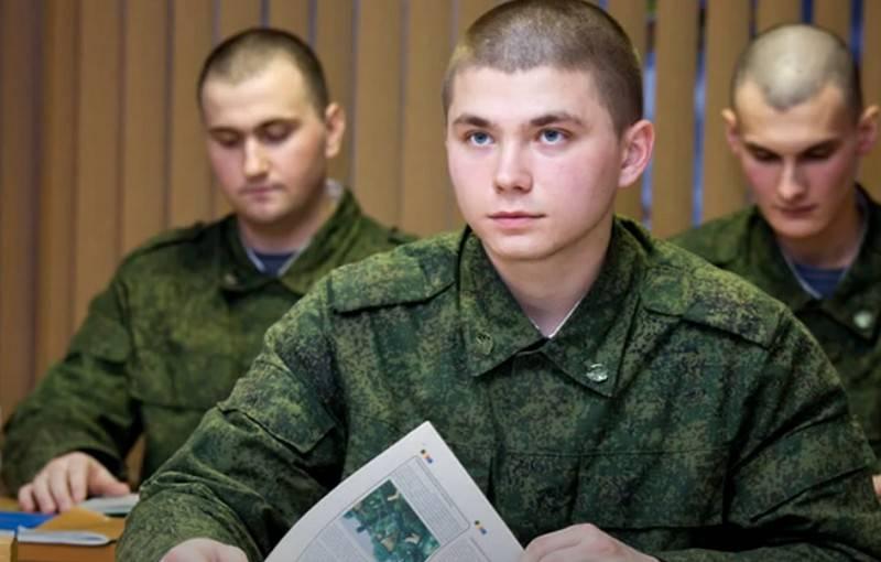 Ministério da Defesa corta verbas rescisórias para recrutas