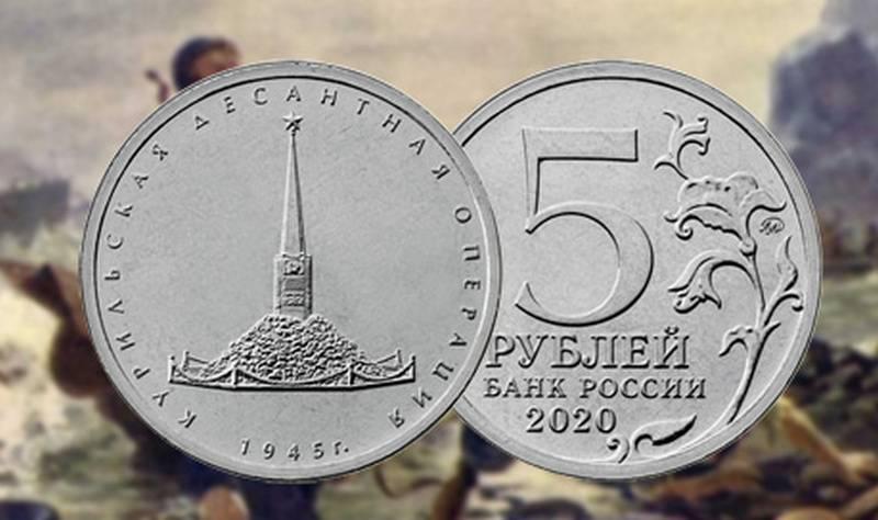 जापानी नए रूसी पांच-रूबल के सिक्के से नाराज थे