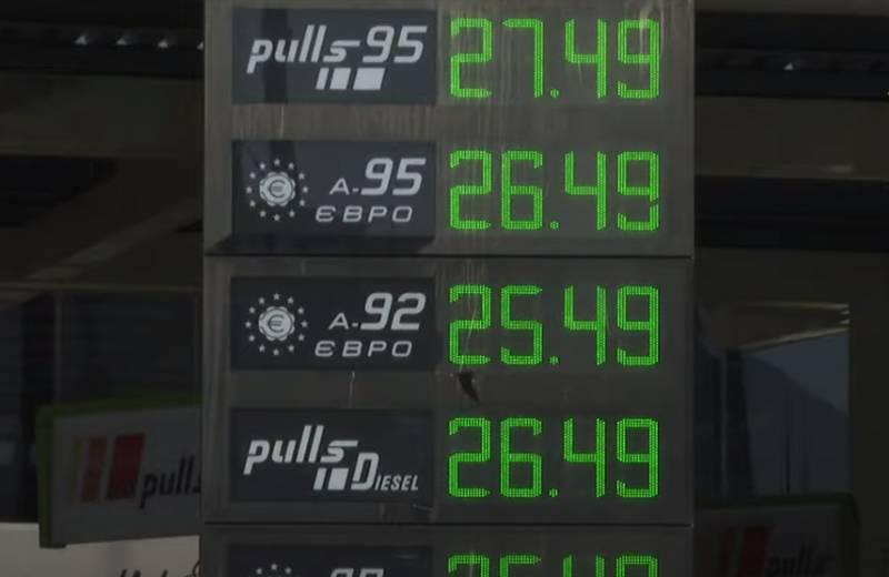 El precio de la gasolina puede subir una cuarta parte: Ucrania está preocupada por una posible huelga de trabajadores de refinerías en Bielorrusia