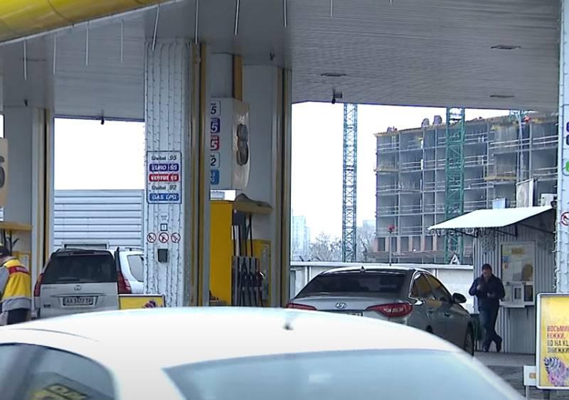 우크라이나, 러시아 연료와의 새로운 싸움 시작