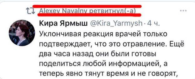 """Wird Navalny zu einem """"heiligen Opfer""""?"""