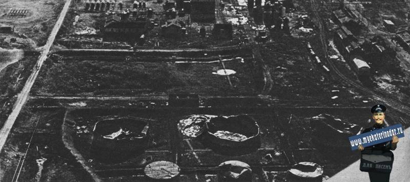 1598052531_ekaterinodar-ekaterinodar-krasnodar-foto-s-samoleta-razrushennoiy-neftebazy-avgust-1942-god.jpg