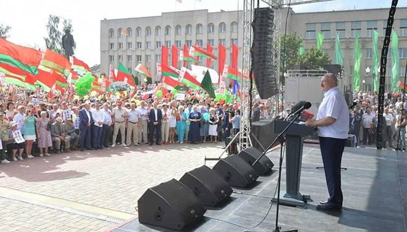 Échec de la Blitzkrieg en Biélorussie