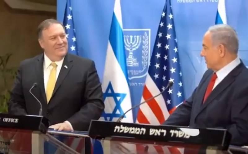 ABD, İsrail'e bölgedeki askeri üstünlüğünü sürdürme sözü verdi