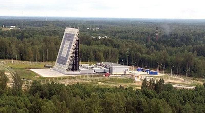 러시아에서 개선 된 조기 경보 시스템의 상태 테스트 완료