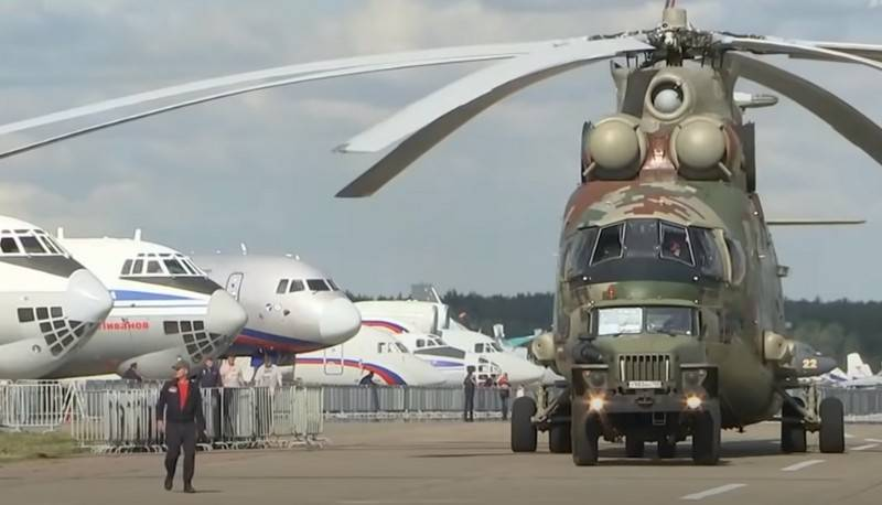 The Ministry of Defense announced the conclusion of contracts worth over 1,16 trillion rubles