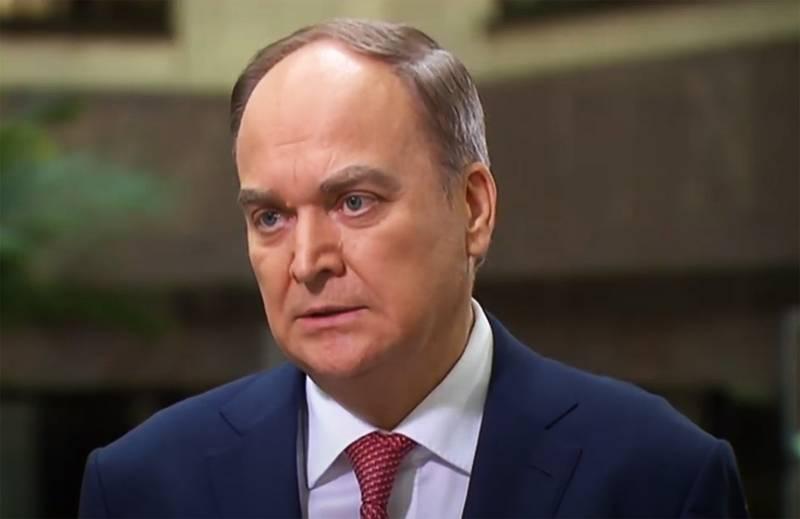 Les États-Unis imposent des sanctions contre le 48e Institut central de recherche du ministère de la Défense de la Fédération de Russie, qui est impliqué dans le développement d'un vaccin contre le coronavirus