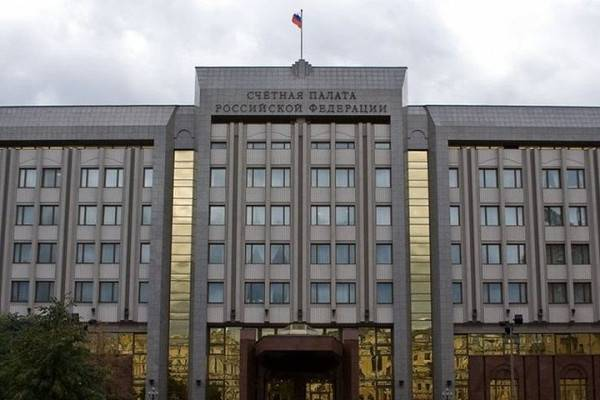 Auditors came to the state company. And they did not find government interest