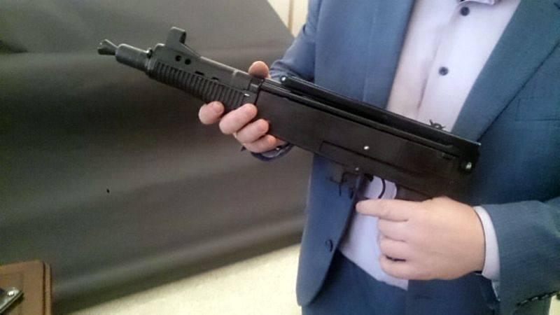 Малогабаритный автомат АМ-17