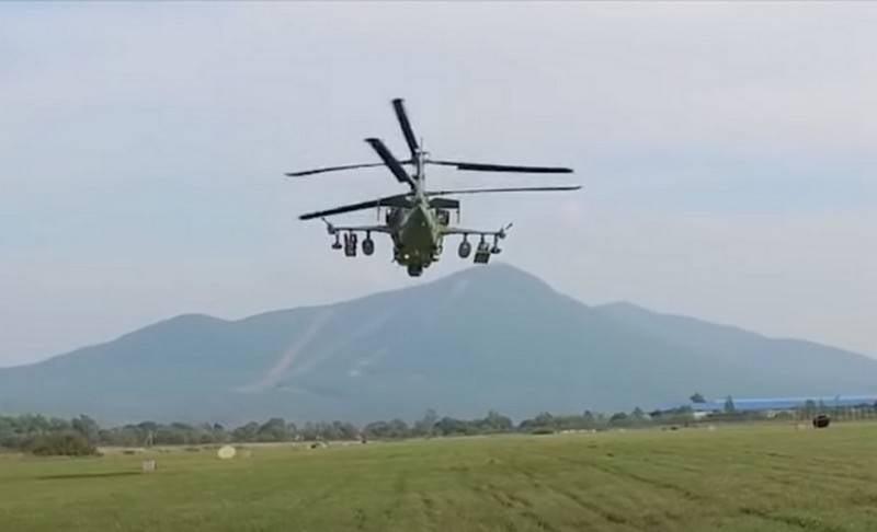국방부는 헬리콥터를 지원하기 위해 공격 드론을 개발하고 있습니다