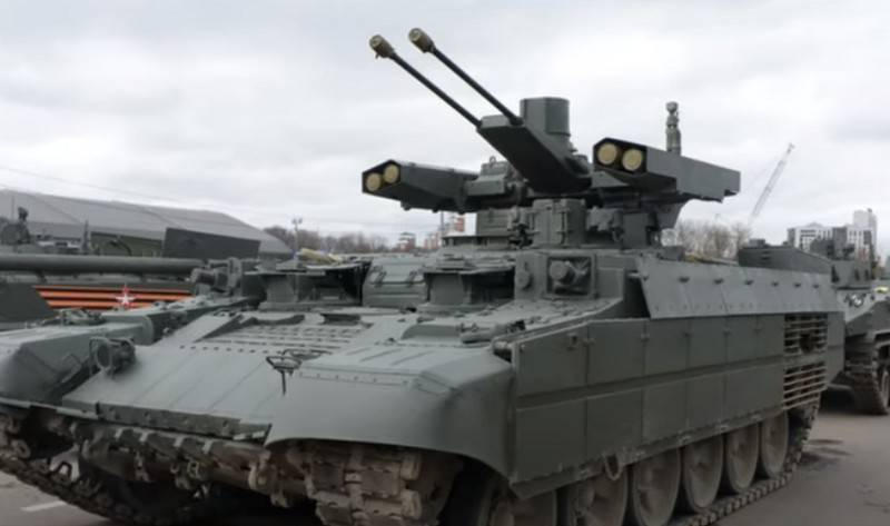 """Ilya Muromets"": UVZ began the development of a new BMPT based on ""Armata"""