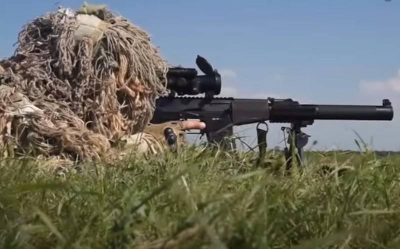 一批现代化的Vintorez-M狙击步枪进入VVO