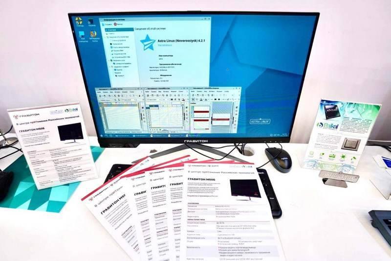 Présentation du monobloc russe «Graviton M50B» fonctionnant sous Astra Linux OS