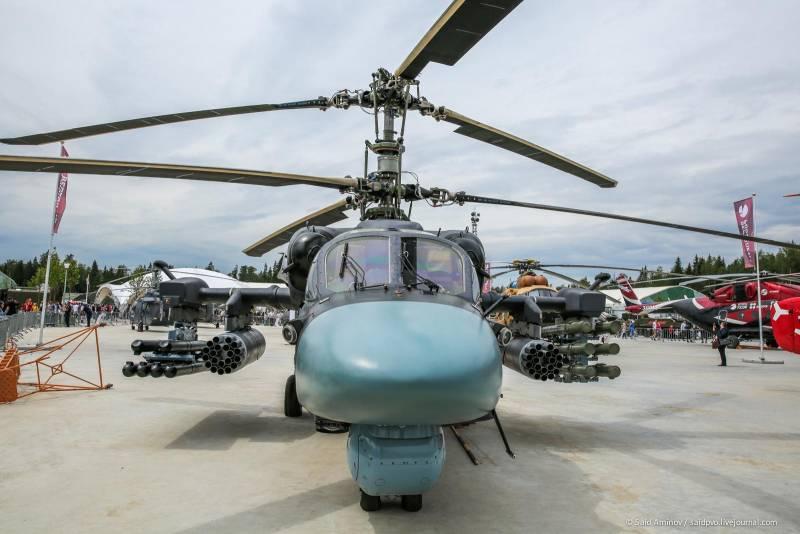 Унификация боеприпасов для самоходных ПТРК, войсковых ЗРК, боевых вертолётов и БПЛА