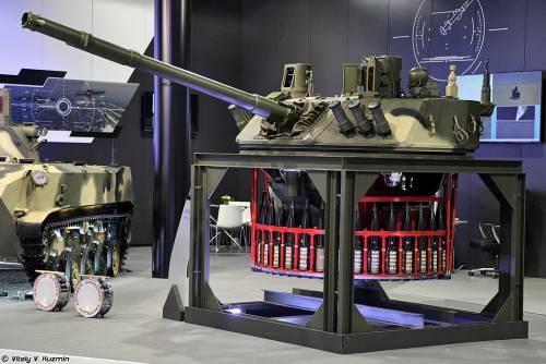module de combat Bakhcha-U