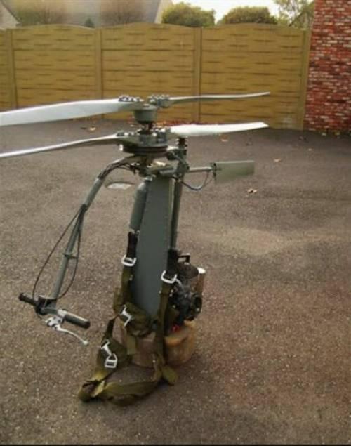 배낭 헬리콥터