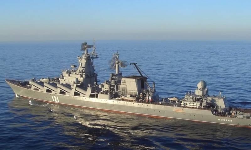 A nau capitânia da Frota do Mar Negro, o cruzador Moskva, entrou no exercício após o reparo