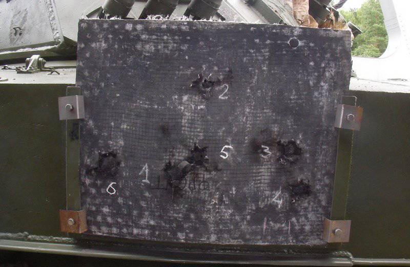 俄罗斯对陶瓷装甲进行了成功的弹道测试