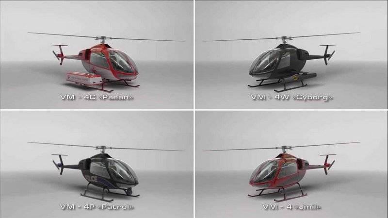 Ucrânia planeja lançar produção em massa de helicópteros domésticos