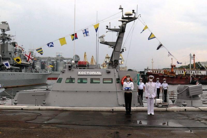 ВМС Украины пополнились малым артиллерийским катером проекта 58155 «Костополь»
