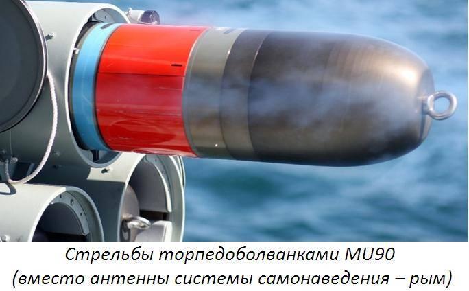 """어뢰 SET-53 : 소련의 """"전체 주의적""""이지만 실제"""