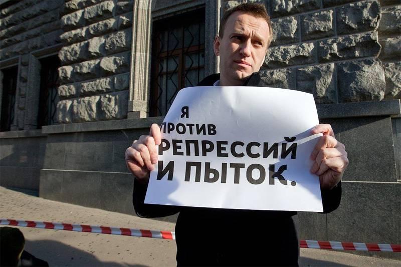 독일 외무 장관 : Navalny와의 상황에 대한 러시아의 법률 지원 요청이 충족 될 것입니다.