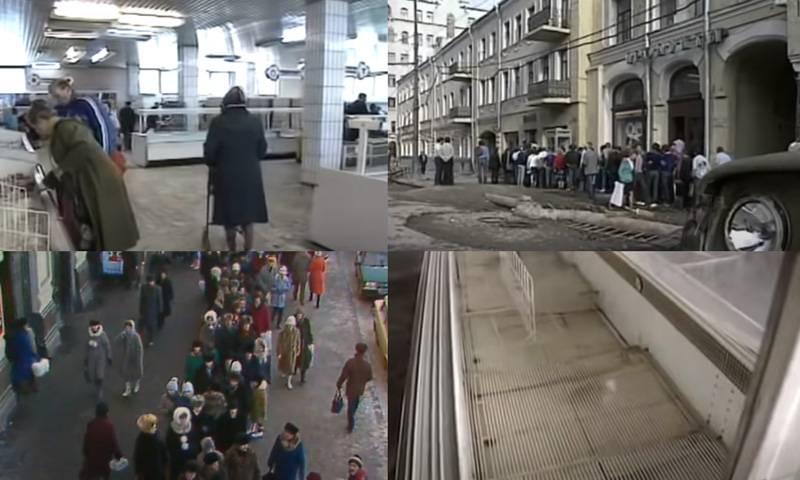 """"""" 30天""""计划的500周年:改革苏联经济的尝试失败"""