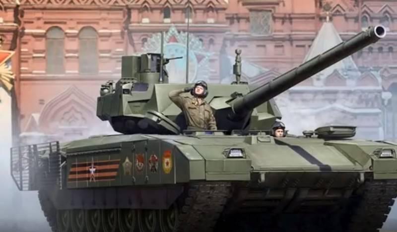 Uralvagonzavod ने T-14 आर्मटा टैंक के आयामों को अशुद्ध कर दिया है
