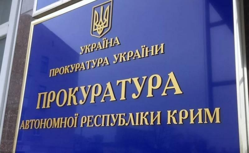 ウクライナはクリミアに飛んでいるロシアの飛行機65機を逮捕することを決めました