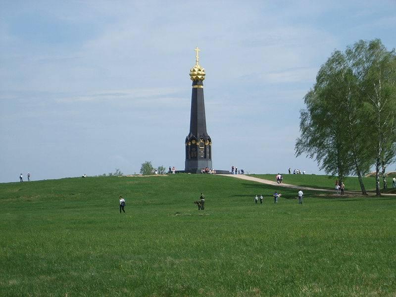 Batalla del río Moskva