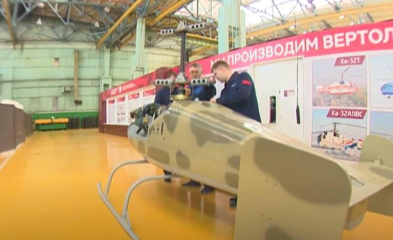 A Rússia desenvolverá radares de microondas para helicópteros não tripulados