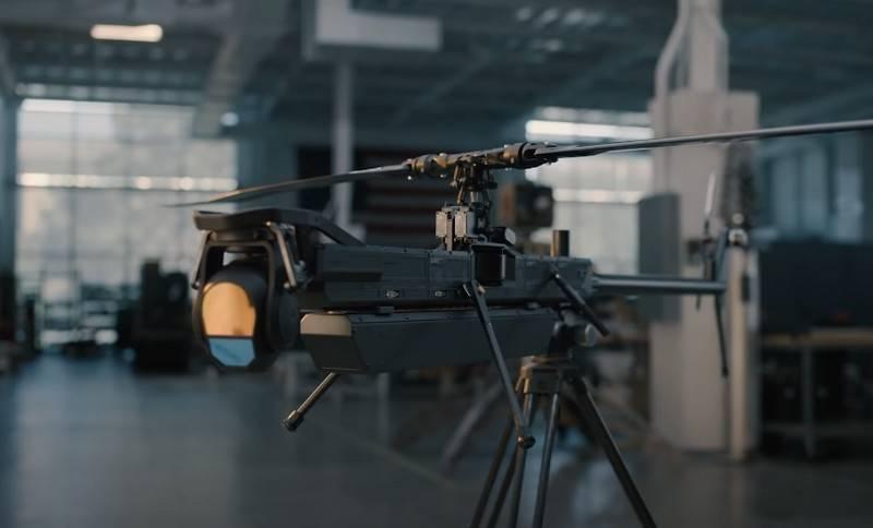 美国推出新型Ghost 4侦察无人机