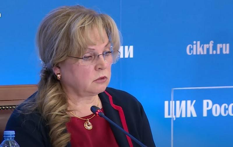 In Russia si è svolta un'unica giornata di votazioni: risultati
