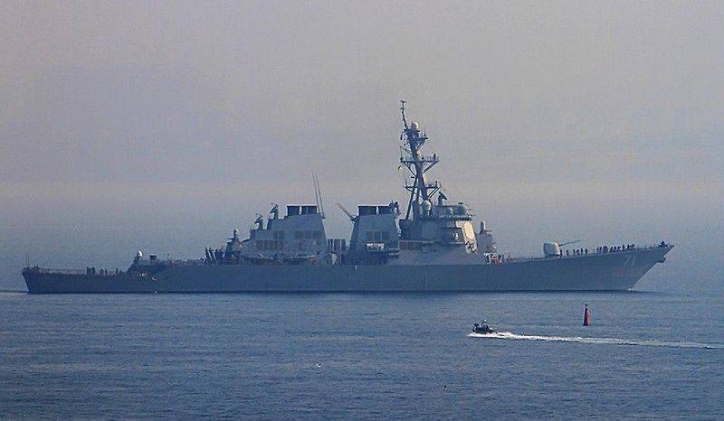 The Baltic Fleet escorted the American destroyer URO Ross (DDG-71)