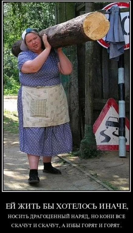 ロシア人女性