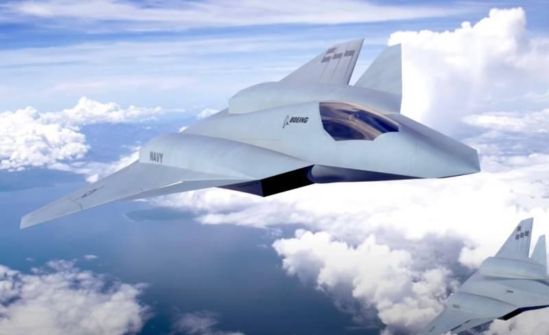 संयुक्त राज्य में एक नई पीढ़ी के लड़ाकू परीक्षण की शुरुआत की घोषणा की