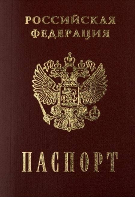 Ukrayna'da, DPR'nin dörtte birinin zaten bir Rus pasaportu almasına öfkeliler.