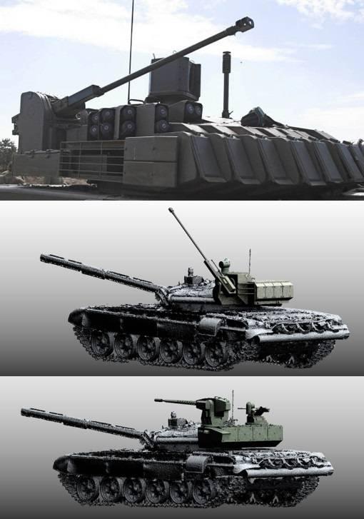 T-18 Panzerunterstützungskampffahrzeug basierend auf der Armata-Plattform